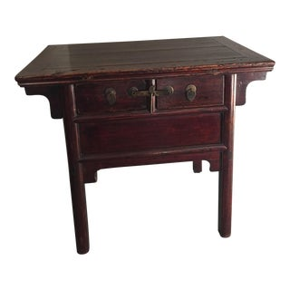Antique Chinese Writing Desk
