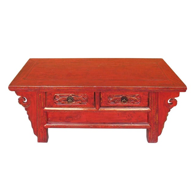 Chinese Carved Low Altar Table In Rustic Red Chairish