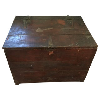 Primitive Grain Trunk