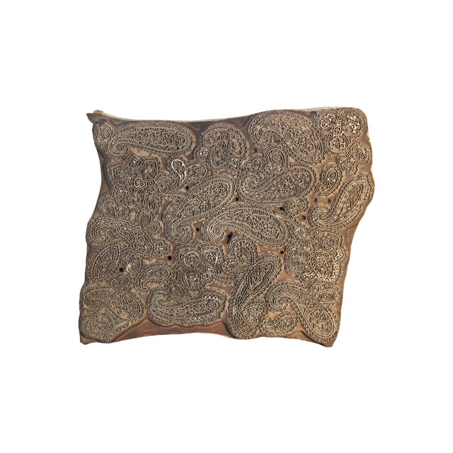 Antique Italian Paisley Fabric Mold - Image 1 of 5