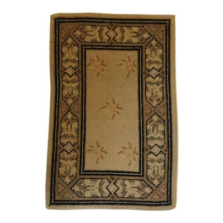 Small Hooked Rug - 1′8″ × 2′8″