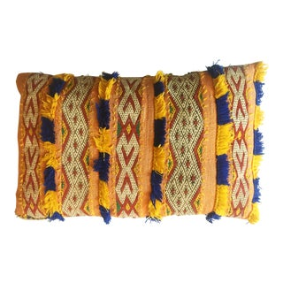 Yellow Moroccan Berber Pillow