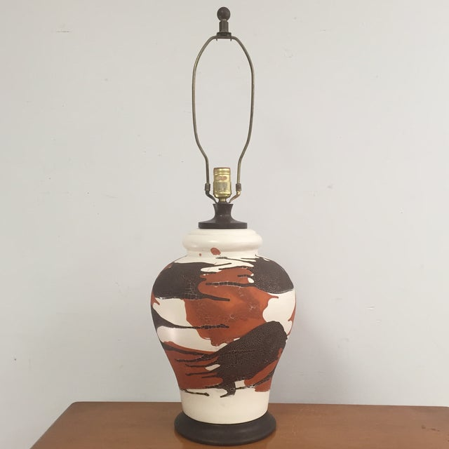 Image of Royal Haeger Drip Glaze Table Lamp