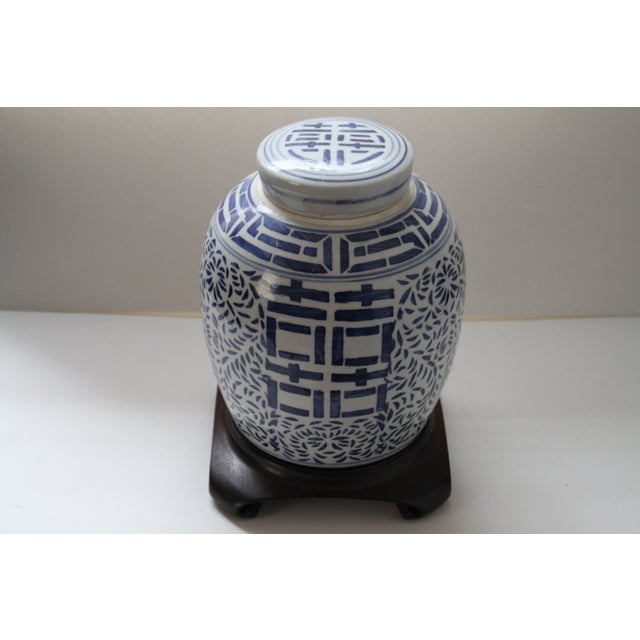 Image of Blue & White Chinese Ginger Jar with Stand