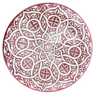 Atlas Moroccan Arabesque Serving Dish