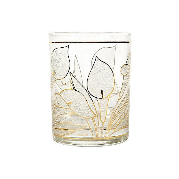 1970's Lillie Glass Tumblers - Set of 4 - Image 3 of 4