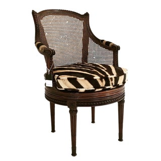 18th Century George Jacob Mahogany & Cane Swivel Bergere with Custom Zebra Cushion