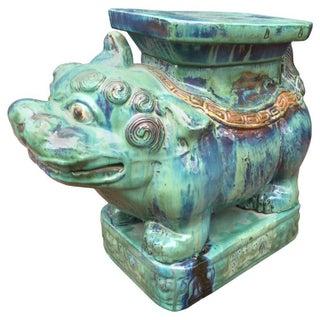 Chinese Flambe Kylan Garden Seat