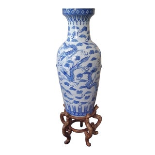 Delft Blue and White Chinese Vase