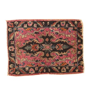Antique Lilihan Rug Mat - 2'1' x 2'9""