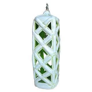 1960's Porcelain Pendant Lamp