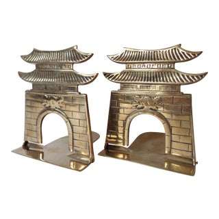 Brass Pagoda Bookends - Pair
