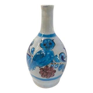 Vintage Mexican Tonala Blue Owl Pottery Vase