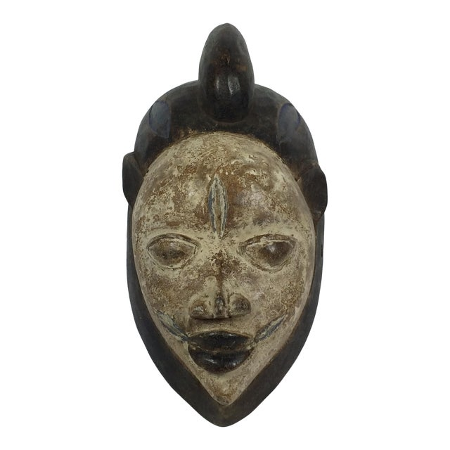 African Art Yoruba Mask - Image 1 of 6