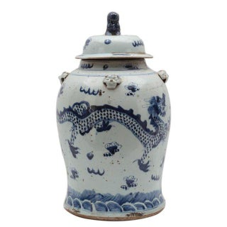 "Sarreid Ceramic Urn, 18"" Ginger Jar, Lowest Price"