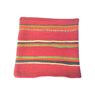 Burgundy and Green Moroccan Kilim Pillow Cover