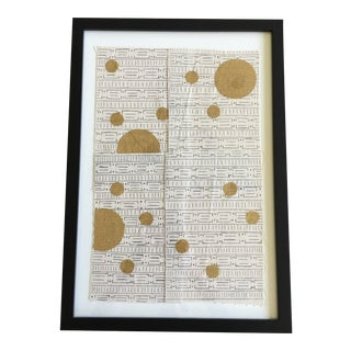 Hand Made Framed Mudcloth Collage