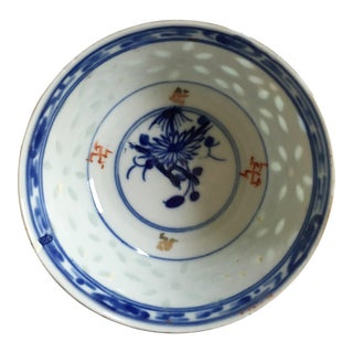 Antique Hand Painted Chinese Rice Bowl