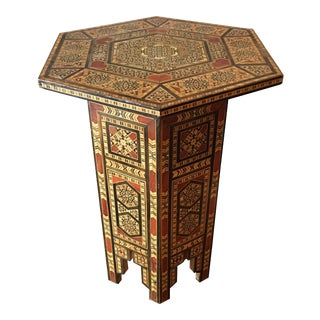 Moroccan Mother of Pearl & Bone Inlay Side Table