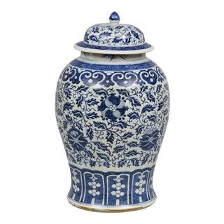 Antique Chinese Porcelain Baluster-Shaped Vase