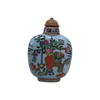 Asian Turquoise Porcelain Bottle