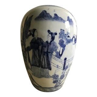 Blue & White Porcelain Chinoiserie Vase