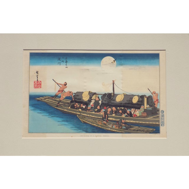 Japanese River Boat Woodblock Print, 1856 - Image 1 of 4
