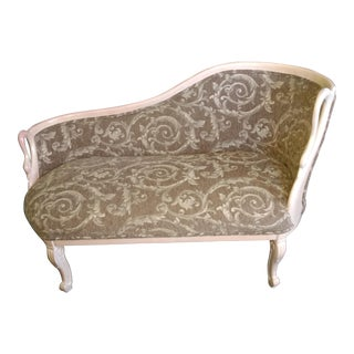 Swan Carved Arms Settee