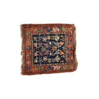 "Vintage Kurdish Bag Face Rug Mat - 1'8"" x 1'9"""
