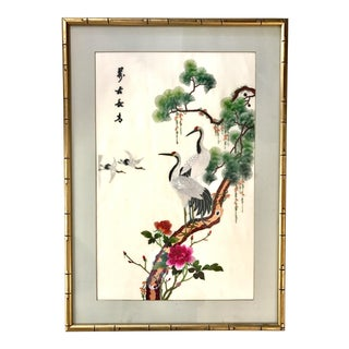 Chinese Framed Colorful Silk Embroidery