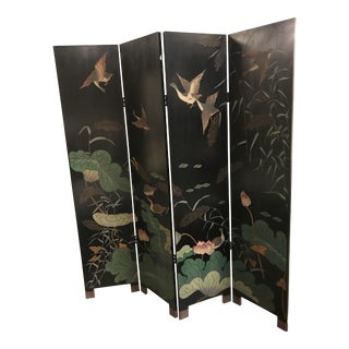 Vintage Chinese Lacquer Coromandel 4-Panel Screen