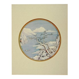 Winter Scene Lithograph by Hung Chu Lee