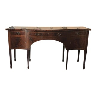 Baker Buffet Cabinet Credenza Side Board Cupboard