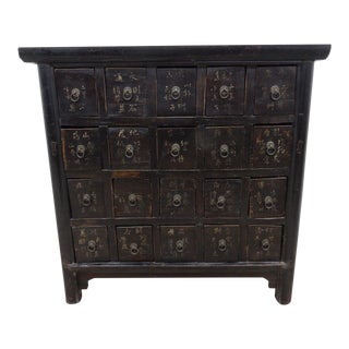 Antique Chinese Apothecary Elm Wood Cabinet