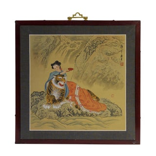 Simple Square Chinese Oriental Color Painting Wall Art cs2628-5