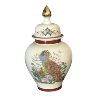 Vintage Japanese Imari Hand Painted Lidded Ginger Jar