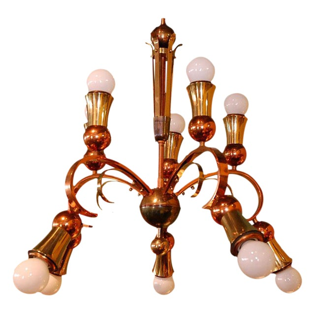 Brass and Copper Chandelier - Image 1 of 10
