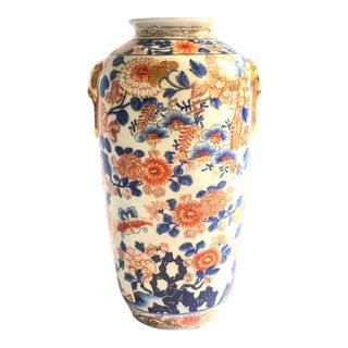 Chinese Blue & White Ming Style Vase