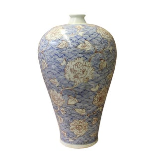 Chinese Porcelain Meiping Plum Shape Vase