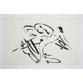 """Leda and the Swan - 4"", by Reuben Nakian"