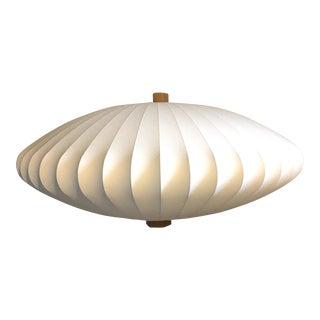 George Nelson Mid-Century Saucer Bubble Pendant Light