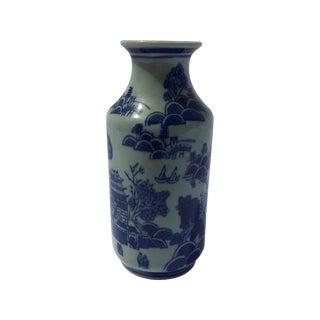 Vintage Blue & Gray Chinoiserie Porcelain Vase