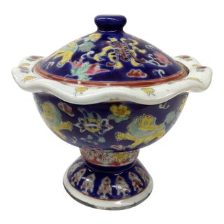Vintage Colorful Hand Painted Chinese Covered Dish