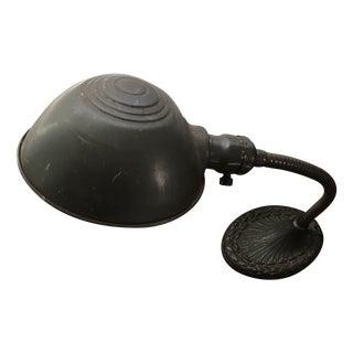 Industrial Metal Gooseneck Lamp