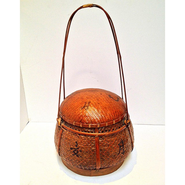 Hand Woven Japanese Basket - Image 2 of 9