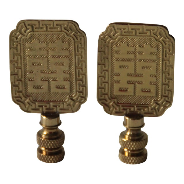 Asian-Style Brass Lamp Finials - Pair - Image 1 of 4
