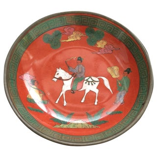 Chinoiserie Collared Bowl