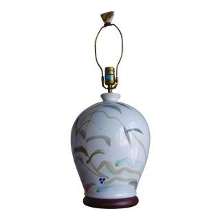 Glenn Burris Studio Handmade Pottery Lamp