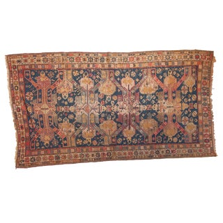 "Antique Soumac Rug - 4'5"" x 8'3"""
