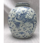 Image of Chinese Blue & White Ginger Jar
